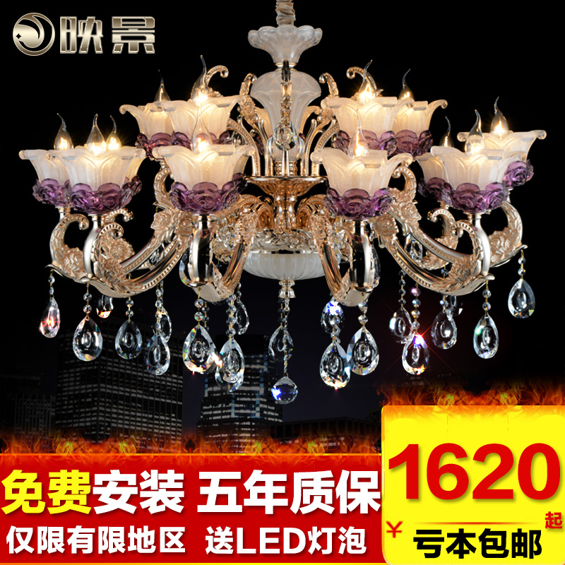 European luxury crystal chandelier candle bowlder don't bedroom villa zinc alloy crystal lamp living room upscale restaurant chandelier