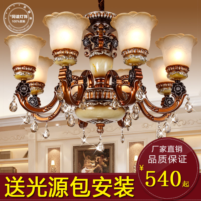 European resin retro living room chandelier lighting simple european luxury villa hall dining room den bedroom lighting atmosphere