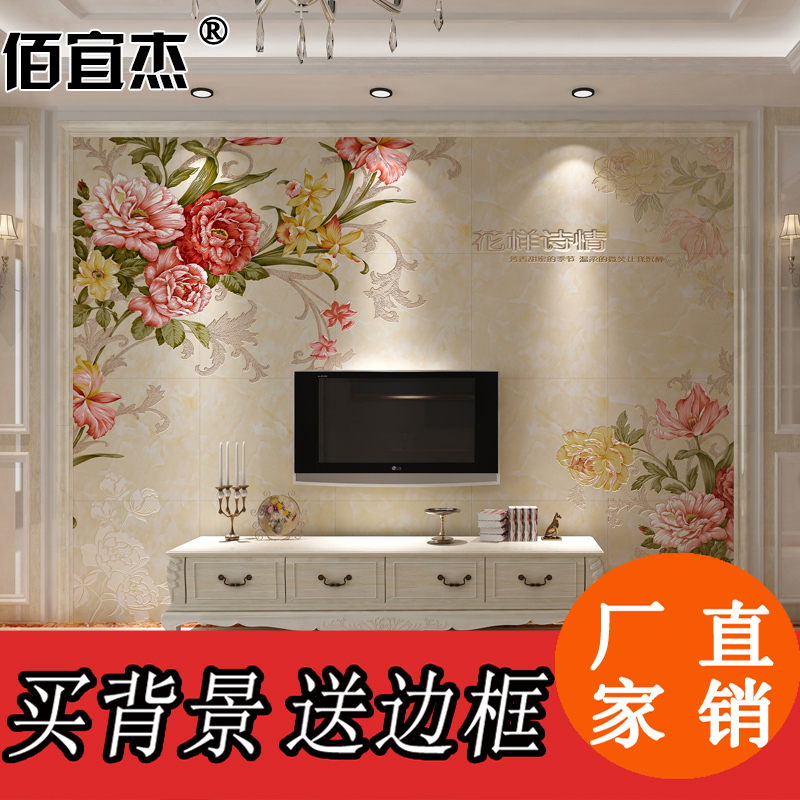 European tile backdrop tv backdrop decorative tile tile tile art backdrop living room wall tile pattern poetry