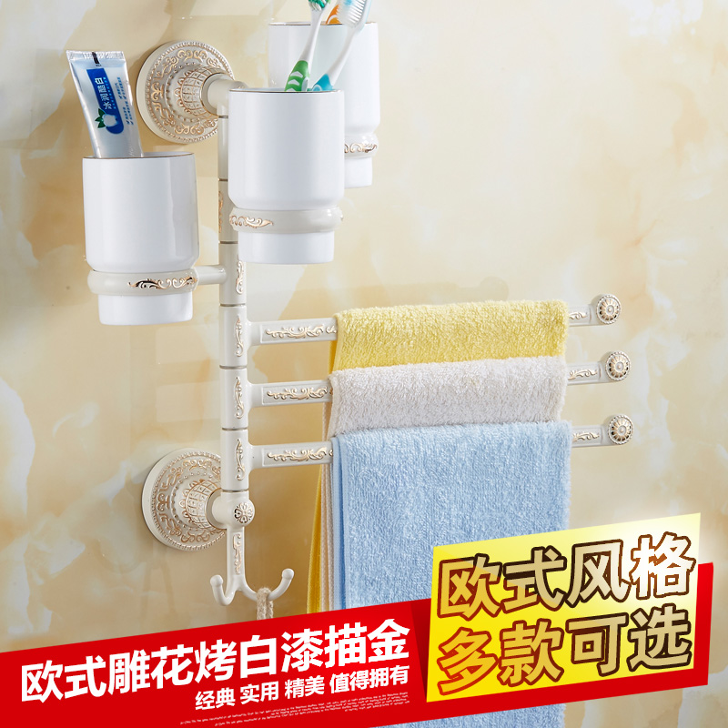 European white plus golden rod antique carved towel rack rotation activities towel rack towel bar three cups