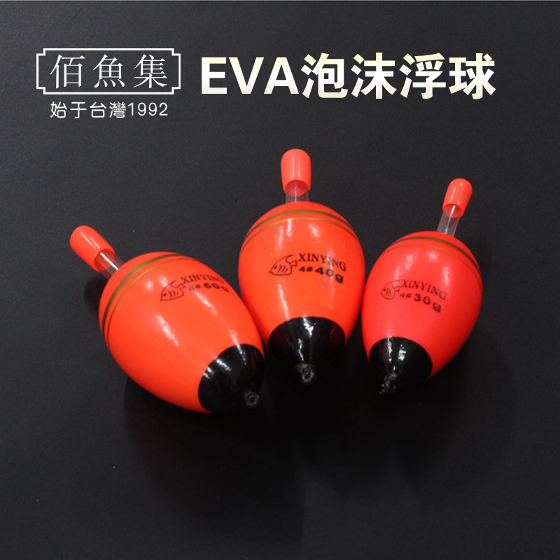 Eva foam float float float float ball drift fishing float oval eva float belly drift drift drift yediao
