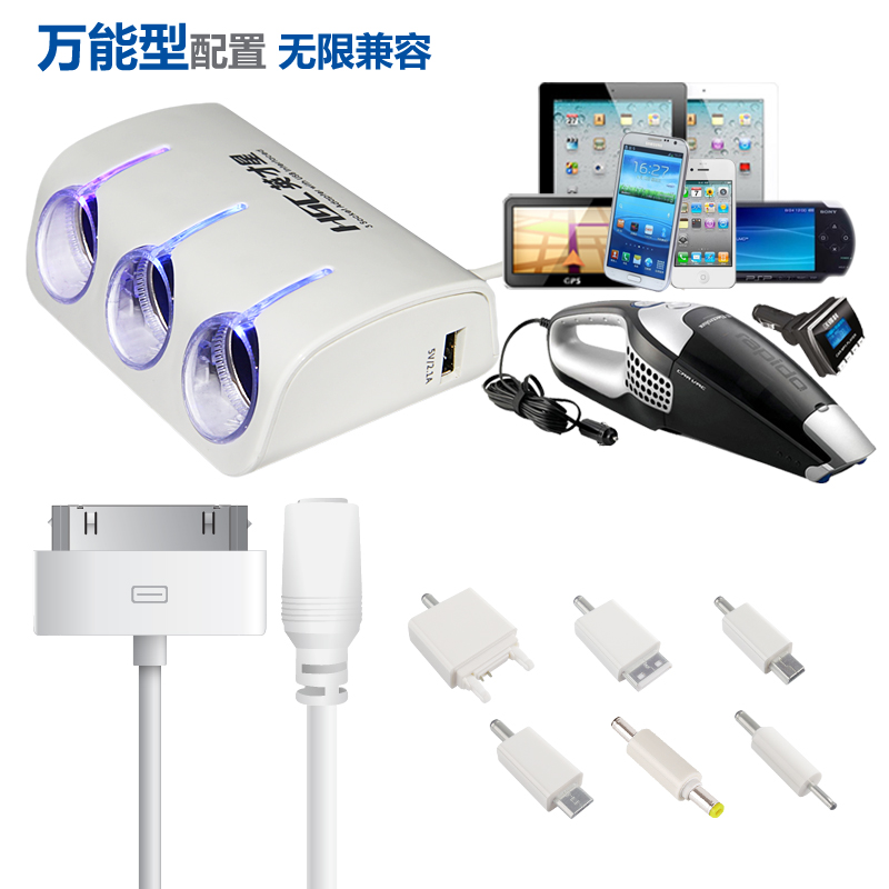 Excellence star car with a drag three cigarette lighter usb car charger multifunction car charger head apple 6 Millet