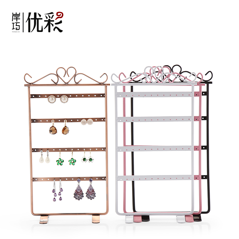 Excellent color creative wrought iron jewelry holder jewelry holder earring rack earrings jewelry display rack storage rack