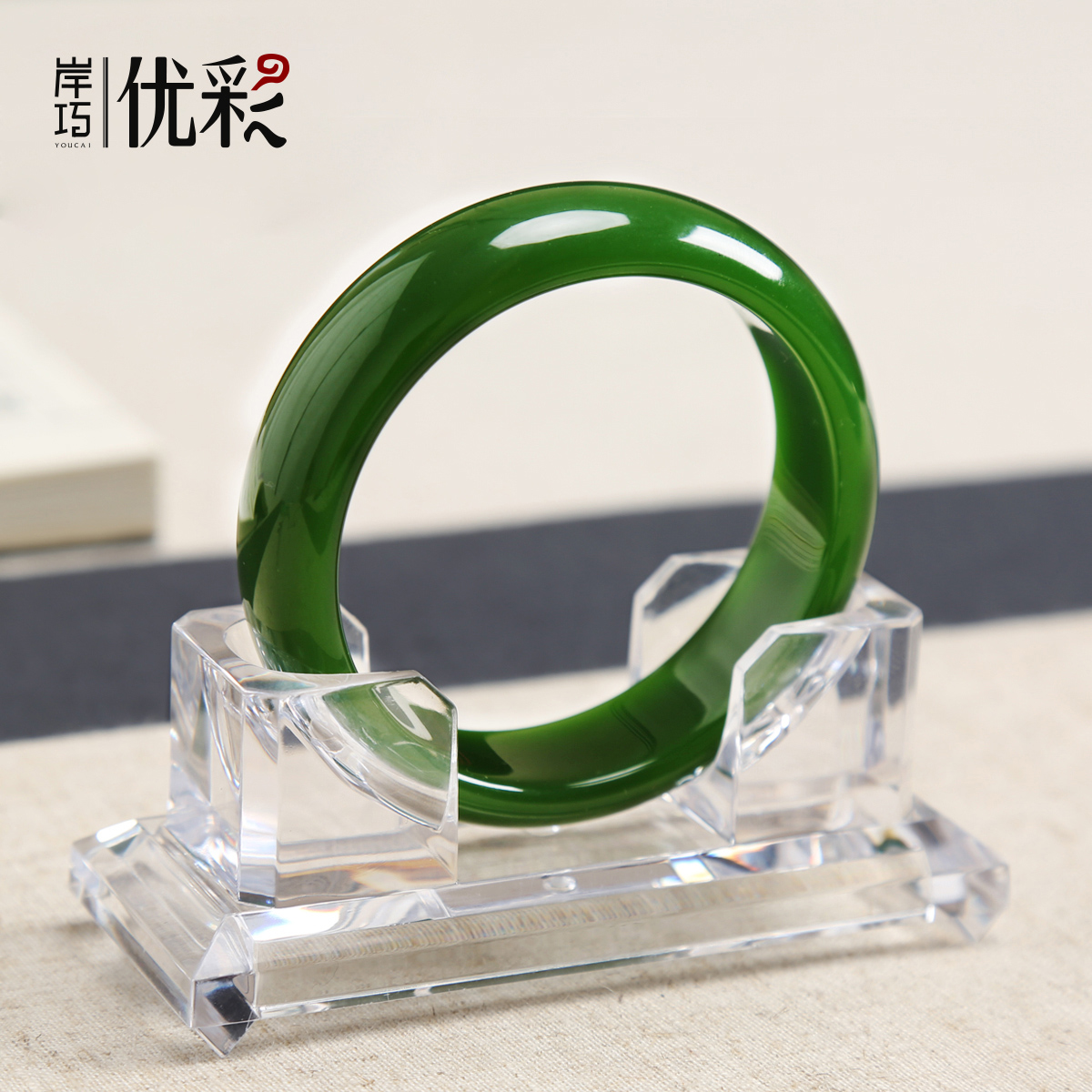 Excellent color quality transparent bangle bracelet display rack bracelet jade jewelry display stand exhibition showing the storage rack