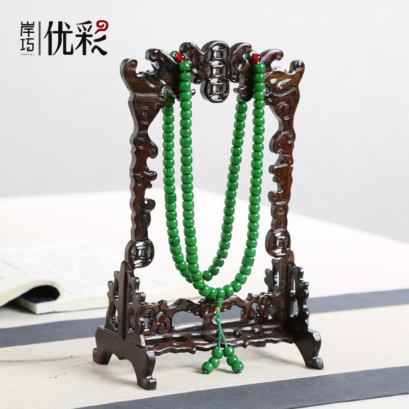 China Hanging Jewelry Organizer China Hanging Jewelry Organizer