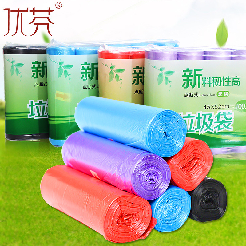 Excellent fen super tough garbage bags colored garbage bags of household garbage bags off point type garbage bags volume 5 100 Only