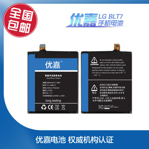 Excellent kerry lg optimus g2 lg d802 bl-t7 battery built-in battery cell phone battery