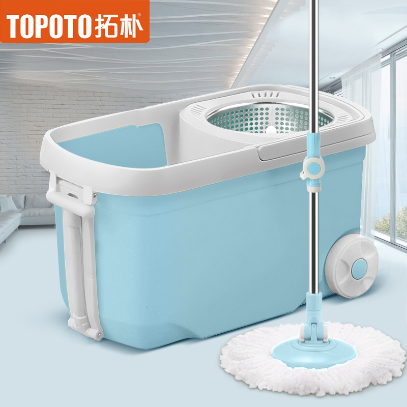 Export youpin l001 topology rotating mop mop bucket rotation mop mop bucket mop bucket topology mop mop genuine