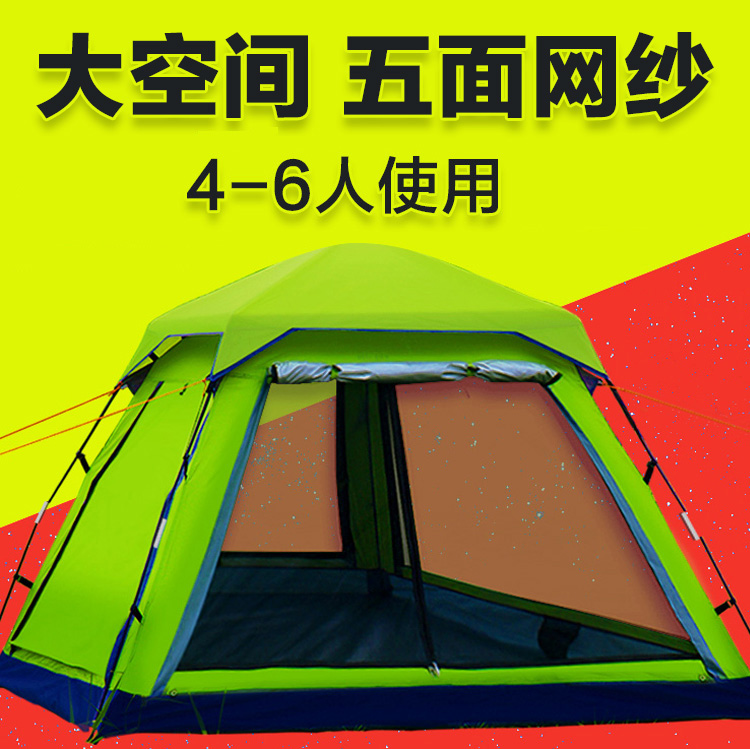 Extension outdoor tent 2 people three or four people camping outdoor tent double automatic rain camping family suite
