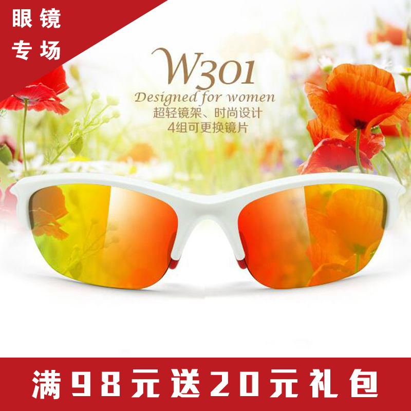 6006d2de439 Get Quotations · Extension step w301 bike mountain bike riding glasses wind  mirror outdoor sports sunglasses female models riding