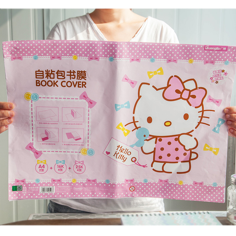 Extensive cartoon kitty self adhesive bag book film freely cropped student paper bag book book leather nubuck leather protection