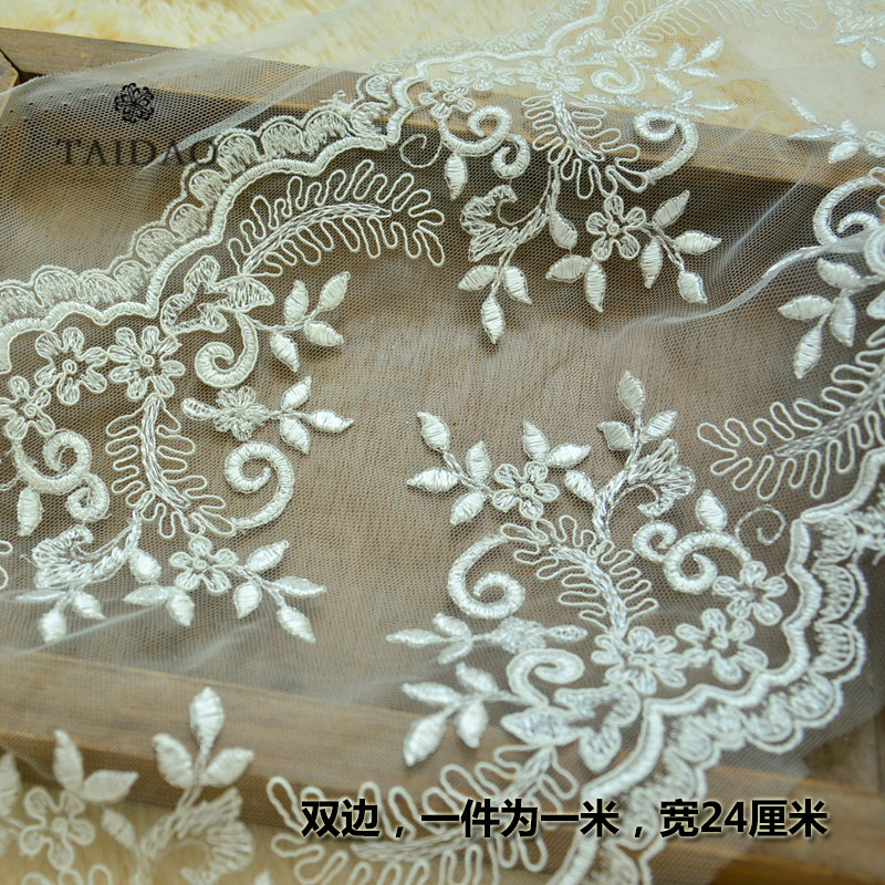 Extra wide lace wedding dress accessories wide 24 cm/216/ivory silver line luxury car bone lace Lace
