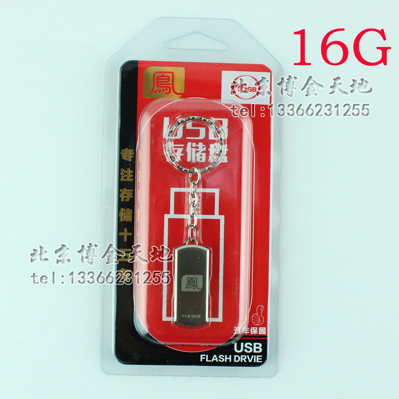 F1' 16G metal usb usb usb usb flash drives customized usb flash drive gift customized gift usb flash drives