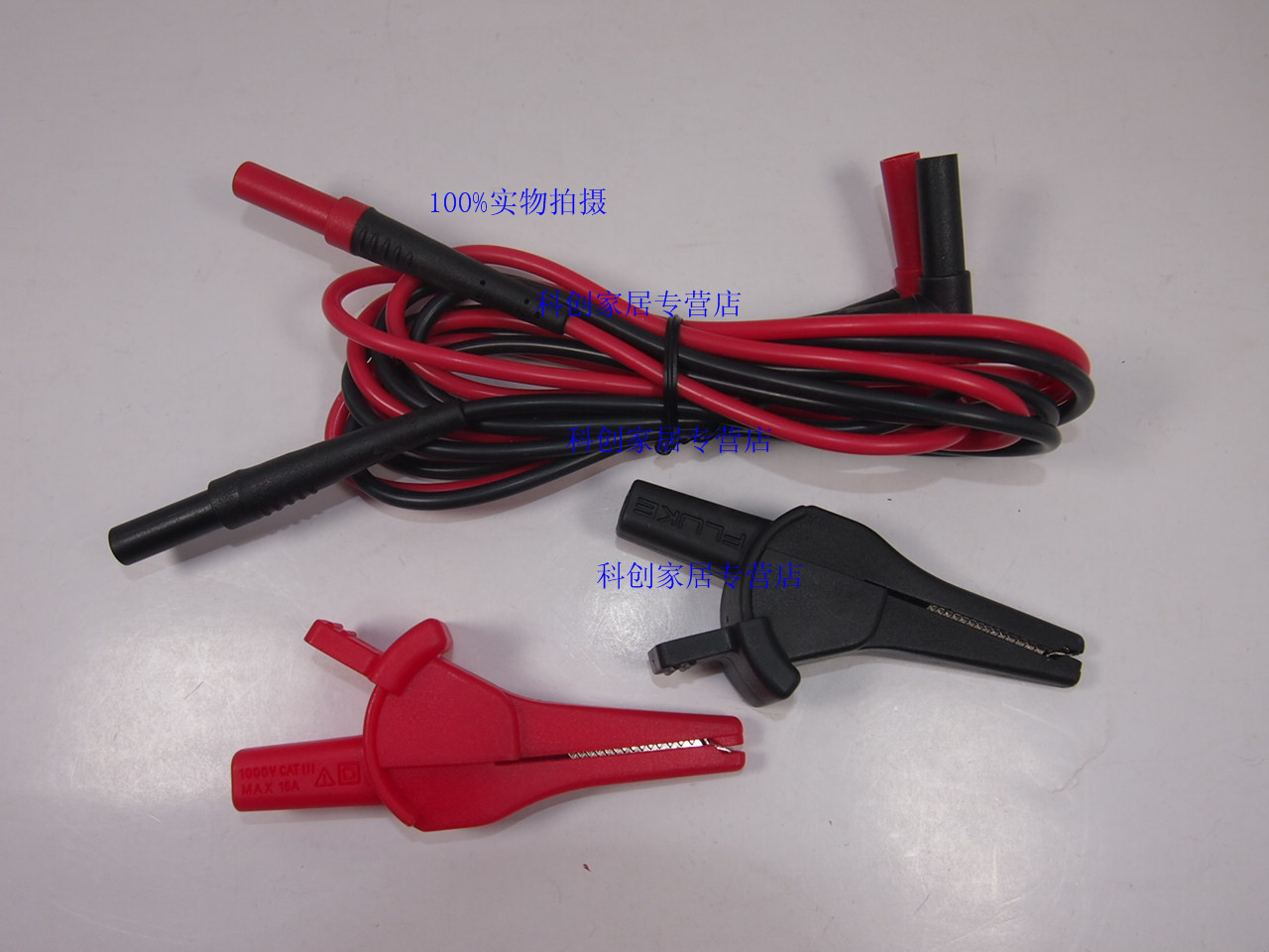 China Multimeter Alligator Clips, China Multimeter Alligator Clips ...