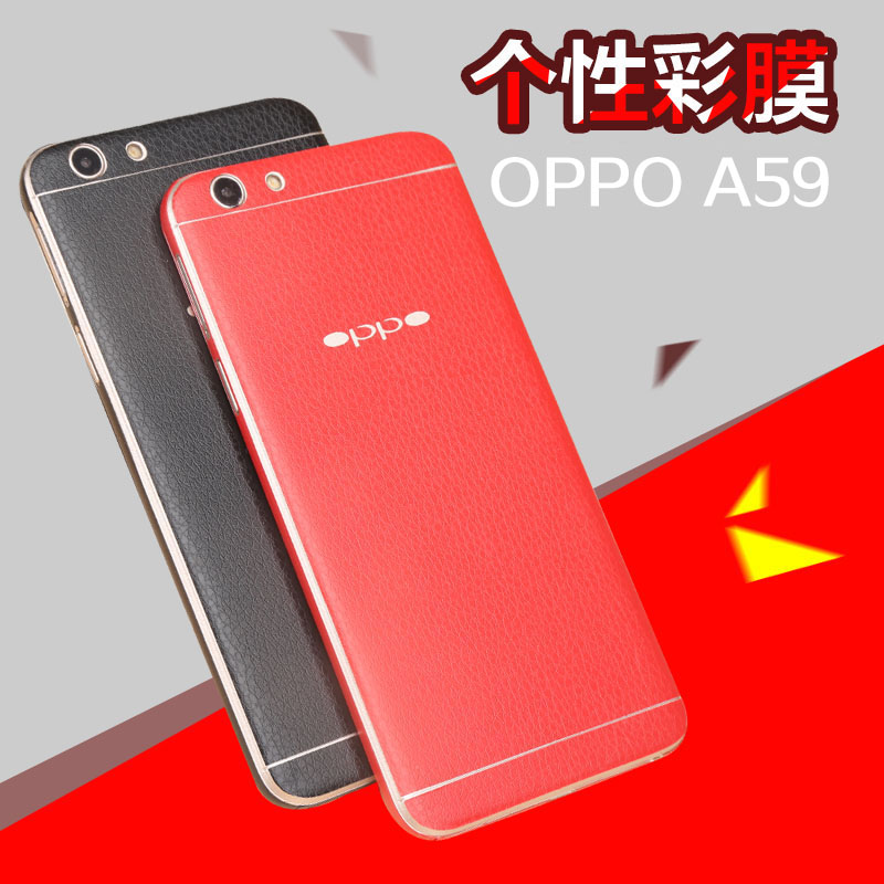 F1s dermatolyphic A59S a59 film affixed to the front and rear body color film oppo mobile phone film protective film stickers border membrane