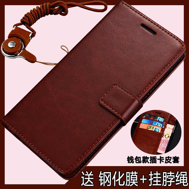 F303 f303 f303 mobile phone sets gionee gionee phone shell lanyard leather protective sleeve to send film