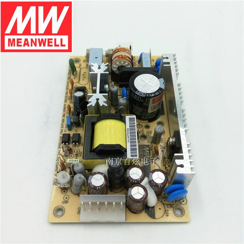 Factory authorized meanwell meanwell switching power supply pcb bare relatonship PS-45-13.5 13.5V3.3A