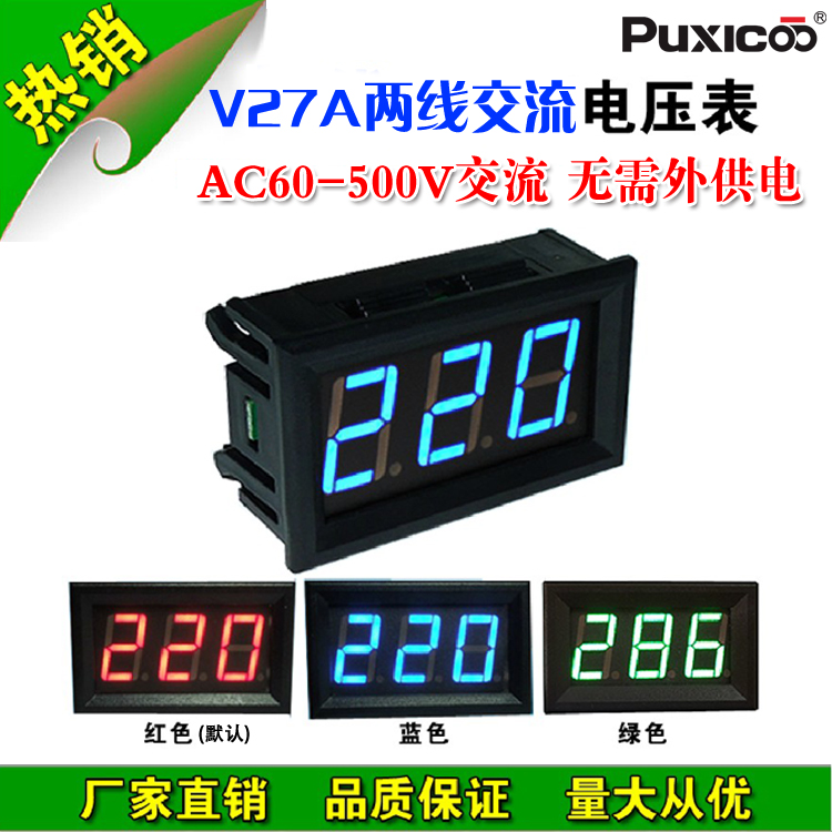 Factory direct high quality v27a two lines ac60-500v ac digital voltmeter digital meter