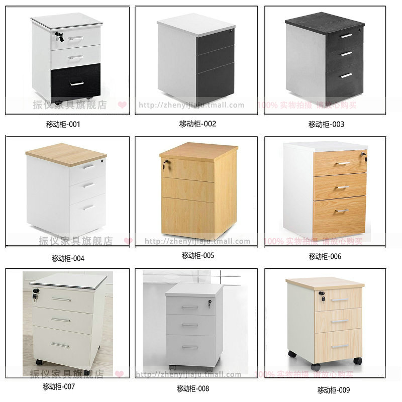 Attrayant Factory Direct Mobile Cabinet Office Cabinet File Cabinet Floor Cabinet  Lockers Aigui Activities Cabinet With Lockable