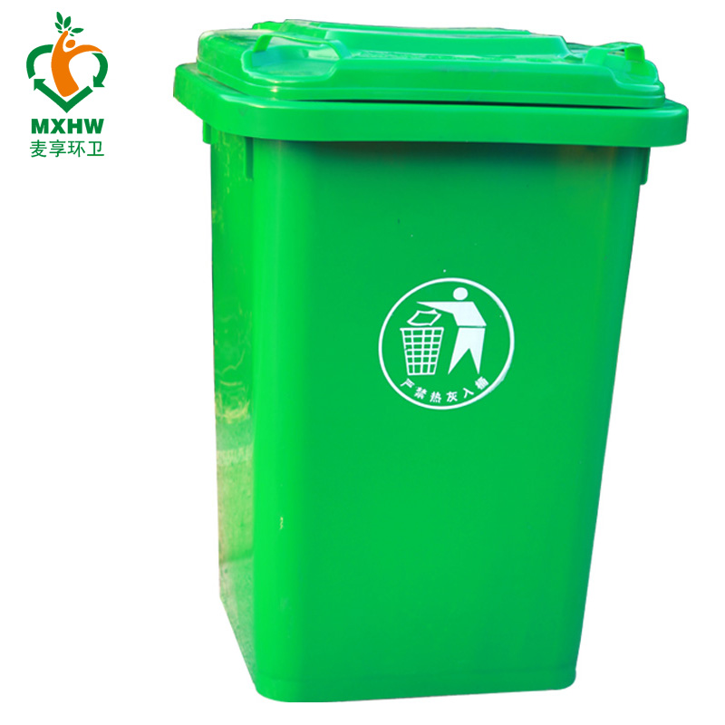 Factory direct outdoor plastic trash bins outdoor trash garbage bin trash bins outdoor sanitation trash