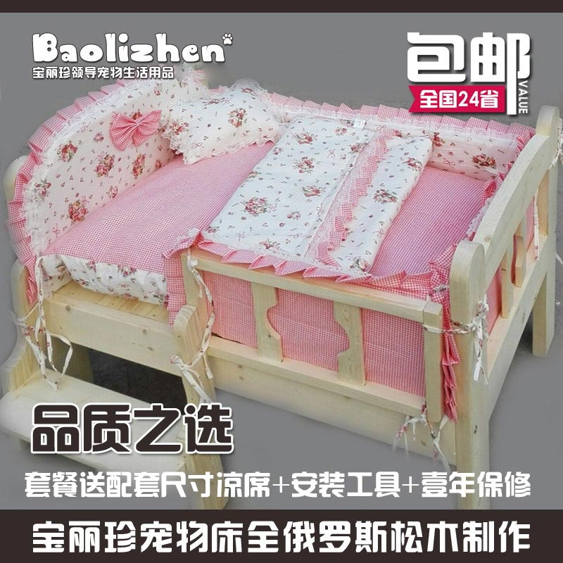 Factory direct pet bed pet kennel pet nest dog house teddy pet nest bed solid wood bed wooden bed