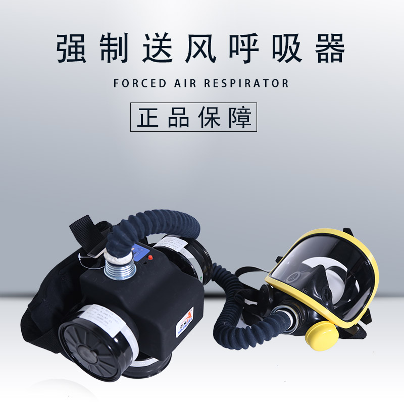 Factory direct security self type forced air respirator blower filter lithium battery large concessions
