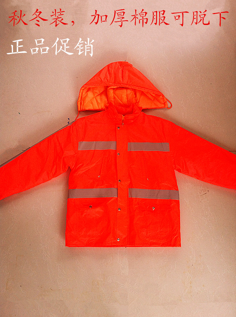 Factory direct thick waterproof coat maids' cotton coats overalls sanitation sanitation reflective labor cotton coat