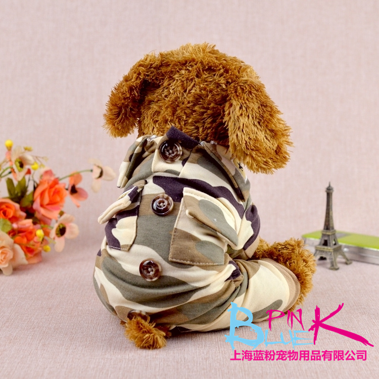 Fall and winter clothes dog clothes dog clothes pet clothes teddy vip bichon dog clothes winter clothes camouflage clothes