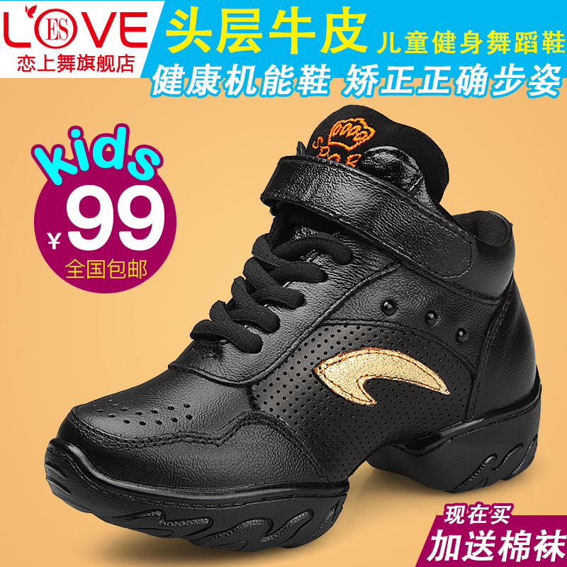 Fall in love with dance 2016 autumn children's dance shoes leather children shoes big shoes girls shoes leisure sports shoes aerobics Shoes