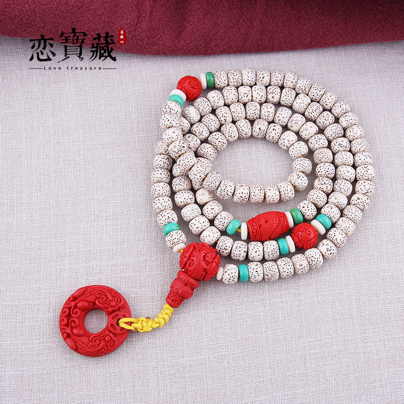 Fall in love with the minoans treasure [red] natural xingyue pu tizi 108 prayer beads bracelets hainan seed necklace men and women of lunar January
