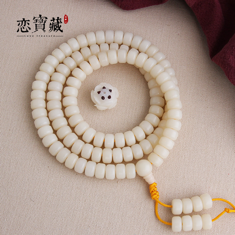 Fall in love with treasure tablets seiko natural white bodhi root density grapes bodhisattva 108 prayer beads bracelet bracelets men and women
