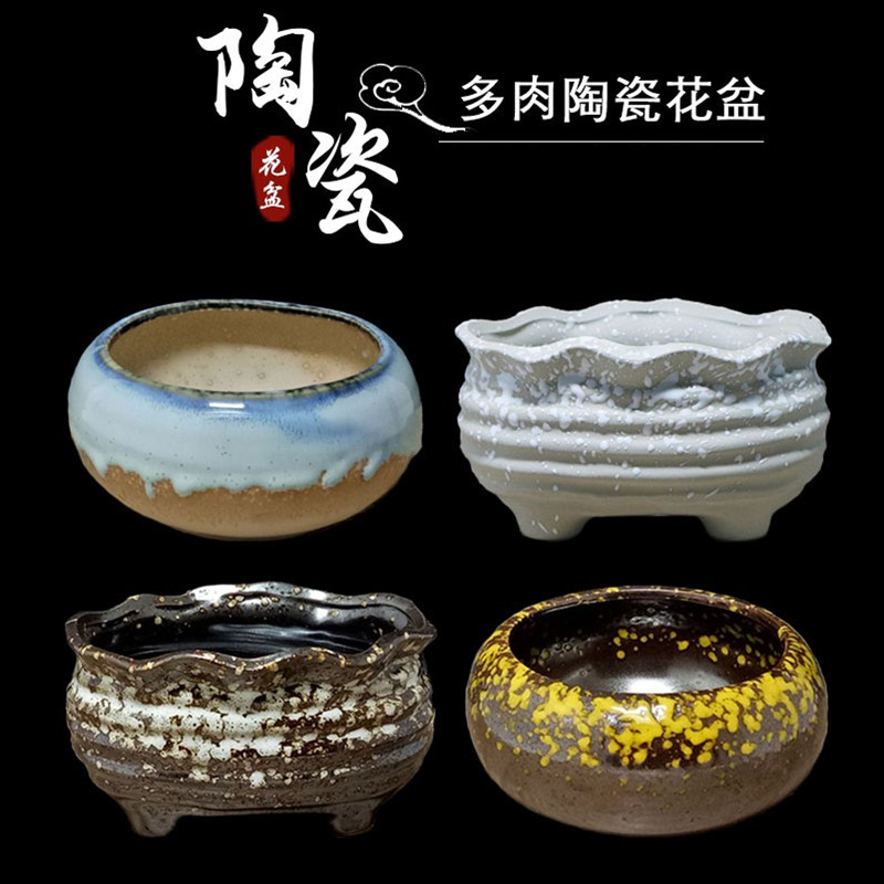 Fambe flow more meat glaze ceramic pots and more meat plants potted flower pots ceramic pots pots creative personality