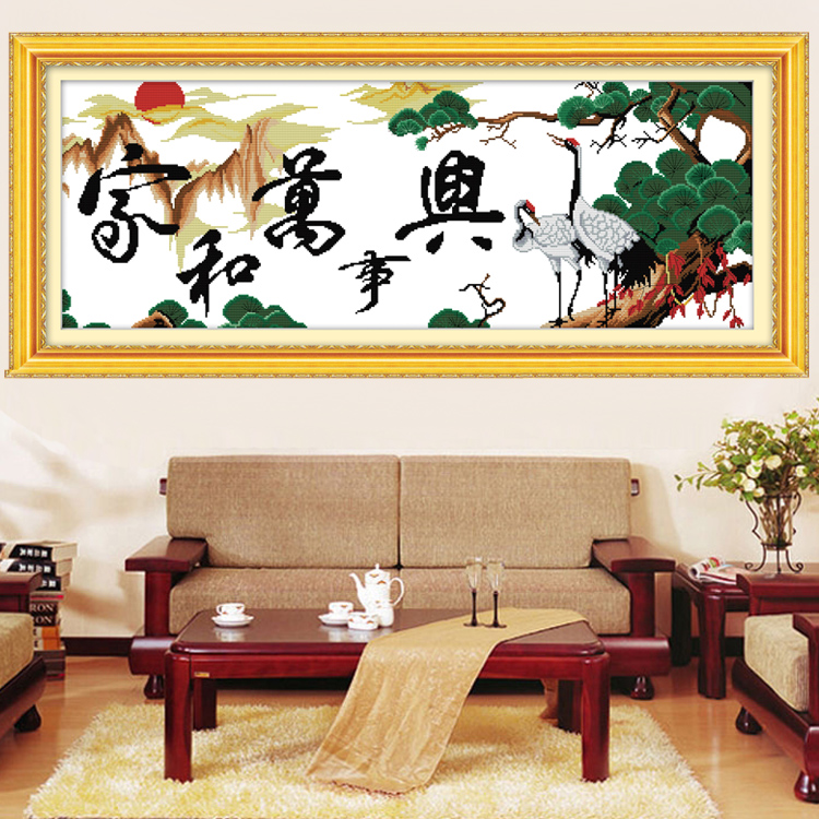 China Growth Chart Decal China Growth Chart Decal Shopping Guide At