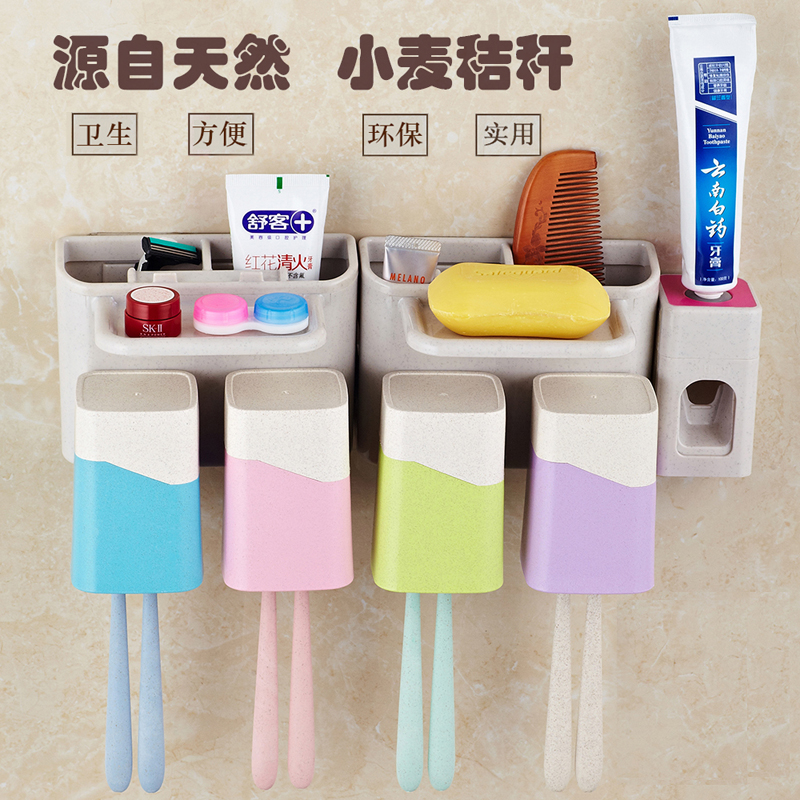 Family of three wash suit creative wall suction toothbrush holder tumbler cup suction cup brushing teeth with toothpaste