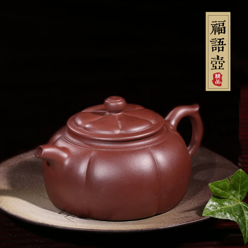 Famous yixing teapot ore pure handmade old purple clay teapot large capacity kung fu tea teapot fine authentic