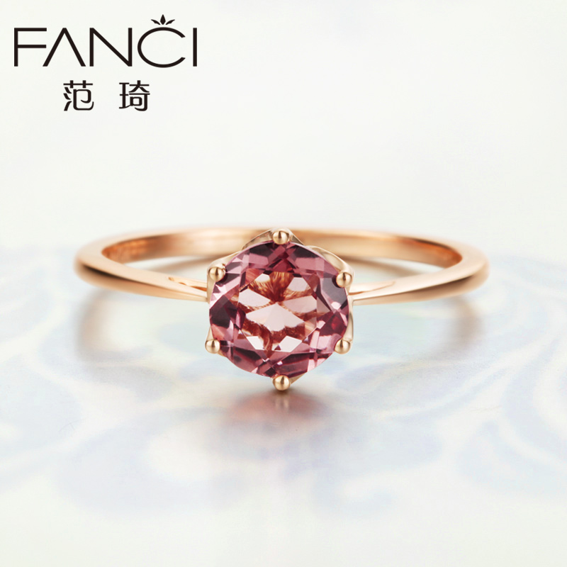 Fan qi k gold ring k gold ring female models pink tourmaline ring rose gold color gold jewelry
