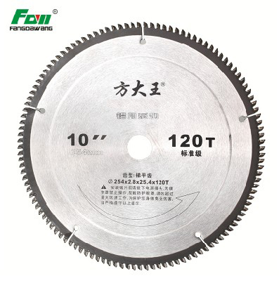 Fang king standard grade aluminum/plastic alloy chainsaw piece 12/14/16 inch grinding surface light blade