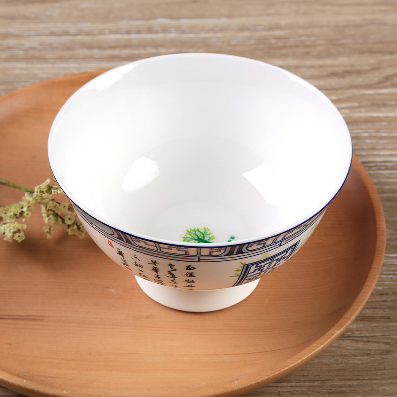 Fantasy garden chinese tang yun 6 inch tall bowl 1 installed across the hot glazed bone china bowl soup bowl bowls