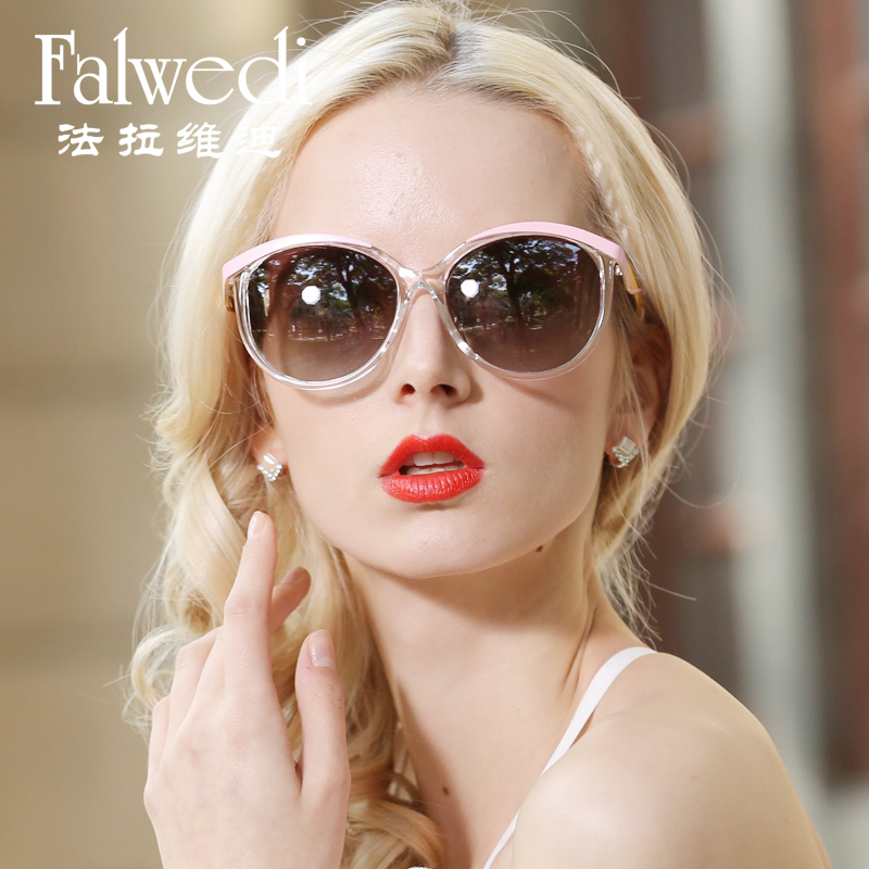 Farah chaturvedi glasses polarized sunglasses large frame sunglasses female korean star models influx of european and american retro sunglasses driving