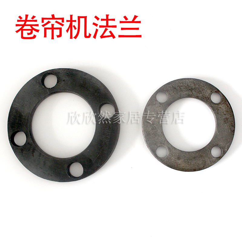 Farm rolling machine rolling machine roll bar connecting flange round flange piece flange greenhouse accessories