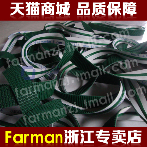 Farman/farman packing machine sealing machine conveyor belt conveyor belt conveyor belt slip climbing automation