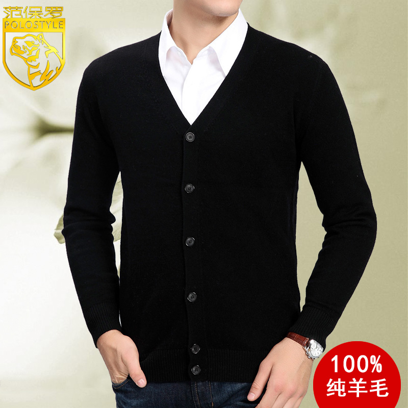 Farnborough middle-aged men sweater autumn and winter pure sheep wool sweater solid color v-neck sweater cardigan sweater coat thick