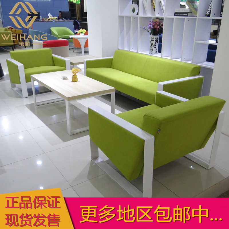 Fashion casual reception office furniture leather office sofa three bits of fabric sofa table to discuss business single