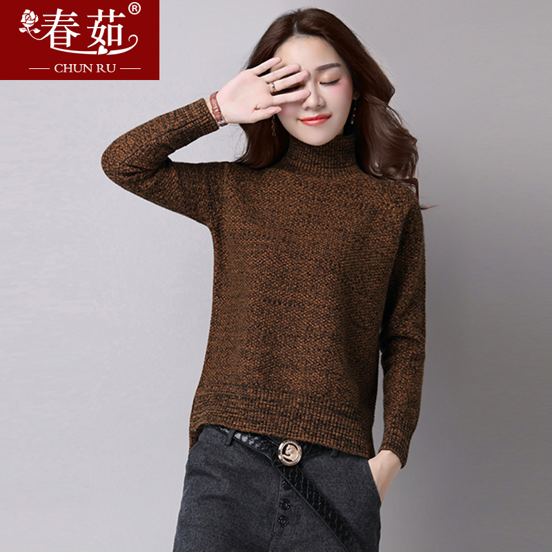 Get Quotations · Fashion high collar pullover sweater female autumn and  winter new korean version of a short section ca6cbb9bd