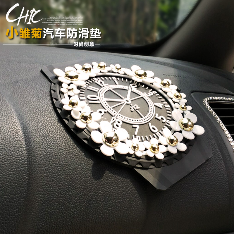 Fashion small wrinkle chrysanthemum ornaments phone slip mat car slip mat car mat car purchase object ornaments perfume seat car stickers