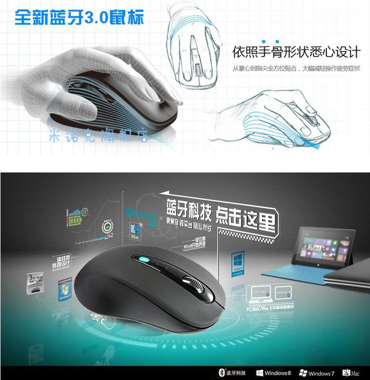 China Pc Wifi Mouse, China Pc Wifi Mouse Shopping Guide at