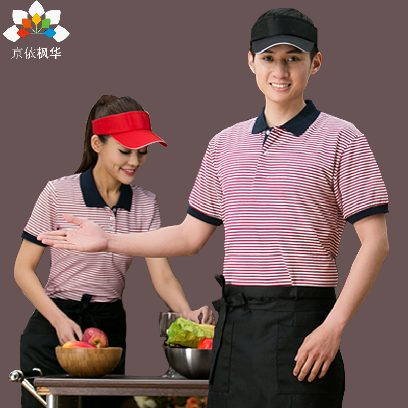 Fast food restaurant uniforms short sleeve t-shirt female fashion fast food restaurant waiter overalls summer dining restaurant uniforms clothing