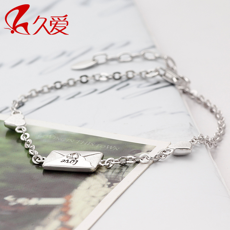 Fate letterhead long love silver bracelet 925 silver bracelet female korean fashion jewelry bracelet female