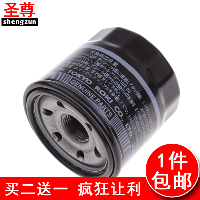 Faw chun chun faction faction d60 oil filter 1.5l d601.8L oil filter oil filter oil grid maintenance accessories