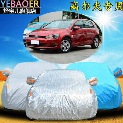 Faw new volkswagen golf 6/7 special thick oxford cloth car cover sewing dust sunscreen car hood raincoat